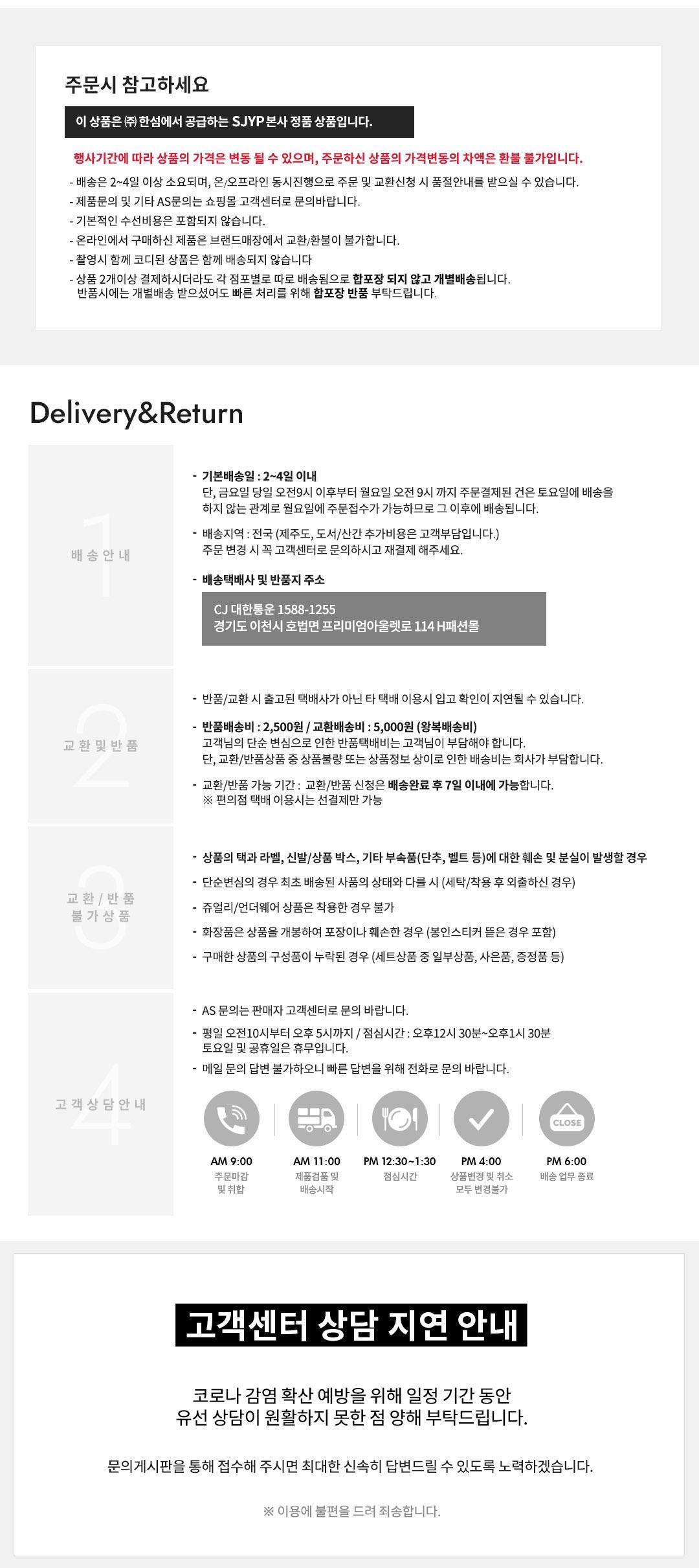 에스제이와이피(SJYP) 오버사이즈핏 솔리드 트렌치 코트 PWMT1WH51000 003