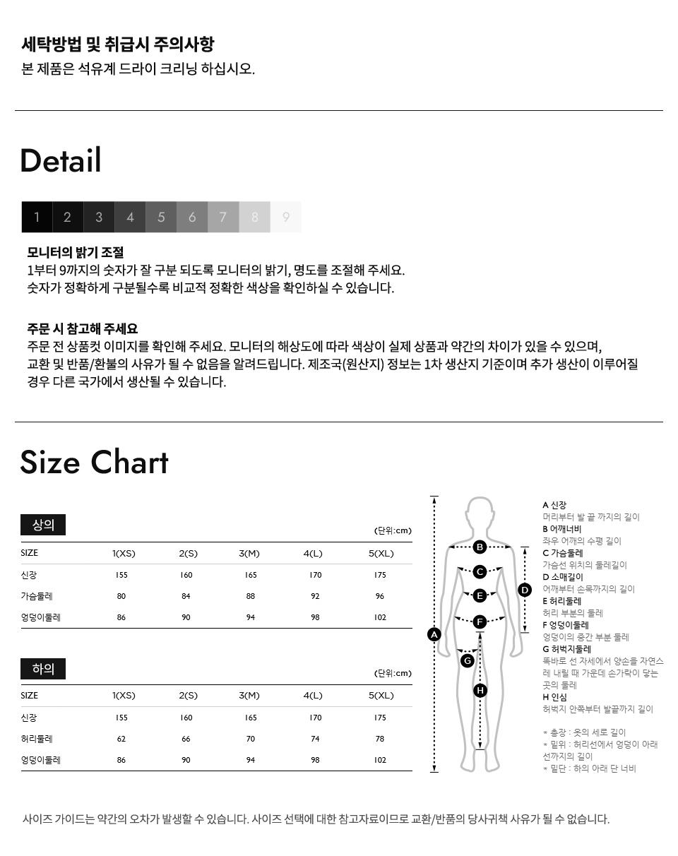 에스제이와이피(SJYP) 스모킹 웨이스트 블라우스 (PW2B3WBL540WBG)